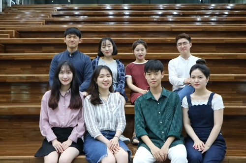 """Kwon So-yoon (2nd from left, front row) and other members of the """"Re:Light"""" team from Yonsei University pose for a photo in this undated picture provided by the team. (Yonhap)"""