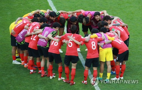(World Cup) S. Korea finish in 19th place