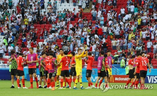 South Korean players acknowledge the crowd after beating Germany 2-0 in Group F action at the FIFA World Cup at Kazan Arena in Kazan, Russia, on June 27, 2018. (Yonhap)