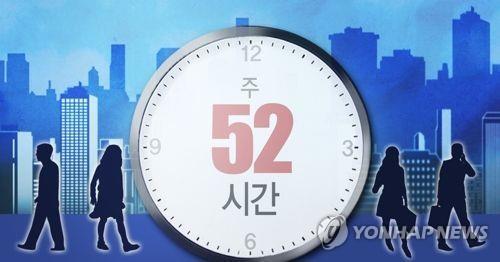 (LEAD) S. Korea kicks off 52-hour maximum workweek aimed at promoting work-life balance