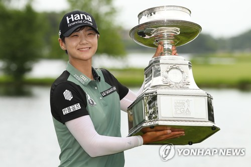 Park Sung-hyun claims second major title in sudden death playoff