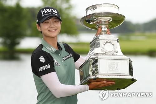 Park Sung-hyun Moves to No