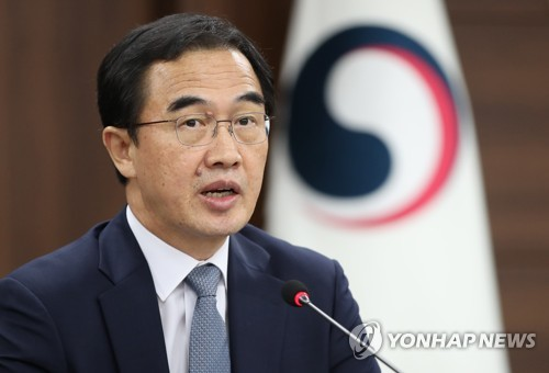 Koreas to push in earnest for peace, prosperity in autumn summit: Seoul official