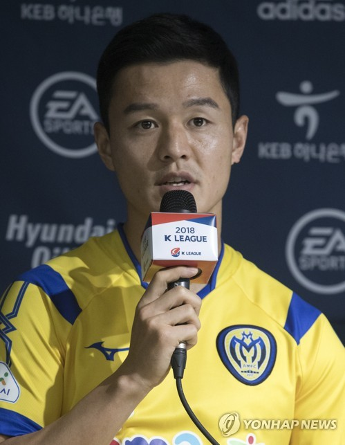 (World Cup) S. Korean midfielder says his assist vs. Germany was 'special experience'