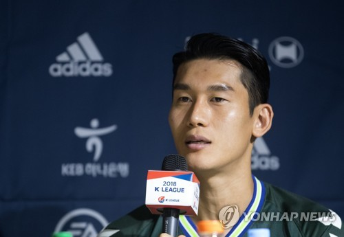 South Korea national football team player Lee Yong speaks during a press conference at the Korea Football Association House in Seoul on July 3, 2018. (Yonhap)