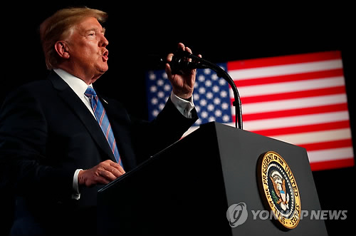 This Reuters file photo shows U.S. President Donald Trump. (Yonhap)