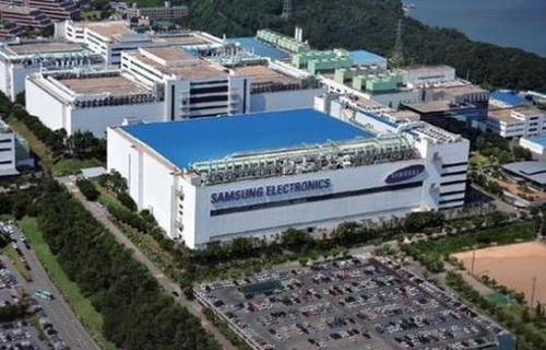 Samsung Electronics' production plant in Giheung, south of Seoul (Yonhap)