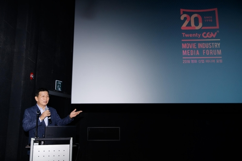 This photo provided by CJ CGV shows Seo Jung, CEO of CJ CGV, speaking during a regular media forum at the CGV-Gangbyeon movie theater in eastern Seoul on July 10, 2018. (Yonhap)
