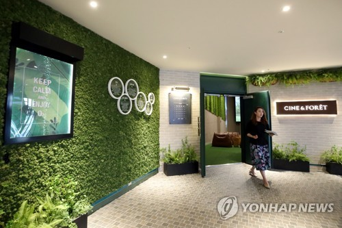 "This photo shows ""Cine & Foret,"" a forest-themed screening room opened for the first time in the country at the CGV-Gangbyeon theater in eastern Seoul on July 6, 2018. (Yonhap)"