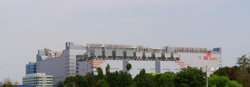 This photo shows SK hynix's main production plant in Icheon, Gyeonggi Province. (Yonhap)