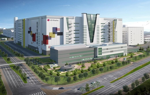 This photo provided by LG Display Co. on July 10, 2018, depicts the company's new OLED production line to be built in Guangzhou, China. (Yonhap)