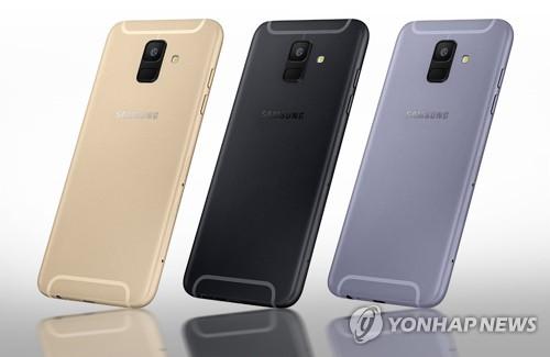 Samsung Electronics Co.'s Galaxy A6 (Yonhap)