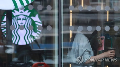 This file photo shows the logo of Starbucks Coffee. (Yonhap)