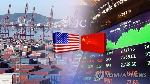 This graphic image illustrates the escalating trade dispute between the United States and China. (Yonhap)