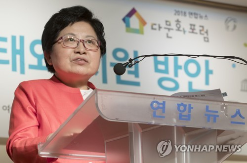 Minister of Gender Equality and Family Chung Hyun-back delivers a congratulatory speech for the 2018 Yonhap News Multiculturalism Forum on July 11, 2018. (Yonhap)