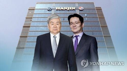 Korean Air Chairman Cho Yang-ho and his son Cho Won-tae. (Yonhap)