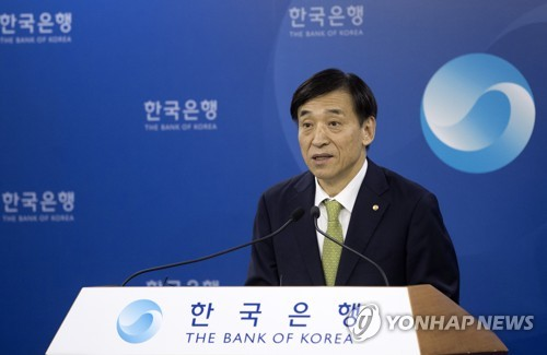 Bank of Korea (BOK) Gov. Lee Ju-yeol holds a press briefing on a monetary policy meeting in the BOK's Seoul headquarters on July 12, 2018. (Yonhap)