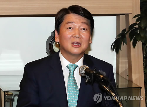 This photo, taken July 12, 2018, shows Ahn Cheol-soo, a former candidate of the Seoul mayorship, announcing that he will leave politics following his party's defeat in the June local elections. (Yonhap)