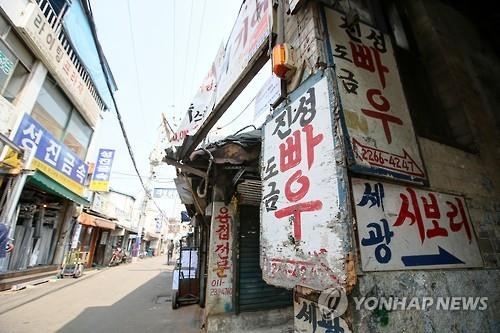 This undated file photo, provided by the Jung Ward Office, shows an alley in Euljiro, Seoul. (Yonhap)