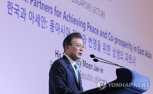 South Korean President Moon Jae-in speaks in the so-called Singapore Lecture hosted by the Institute of South East Asian Studies in Singapore on July 13, 2018. (Yonhap)