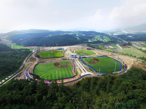 This undated photo provided by the Korea Baseball Softball Association shows baseball parks in Gijang County, Busan. (Yonhap)