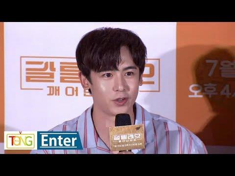 2PM's Nichkhun says starring in 'Galileo' is like 'destiny'