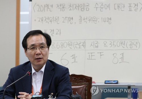 Ryu Jang-soo, the chairman of Minimum Wage Commission under the labor ministry, speaks at a press conference to talk about the minimum wage for 2019 at the government complex in Sejong, south of Seoul, on July 14, 2018. (Yonhap)