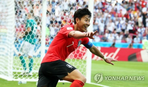 This photo taken on July 27, 2018, shows South Korea's Son Heung-min celebrating after scoring a goal against Germany in a 2018 FIFA World Cup Group F match at Kazan Arena in Kazan, Russia. (Yonhap)