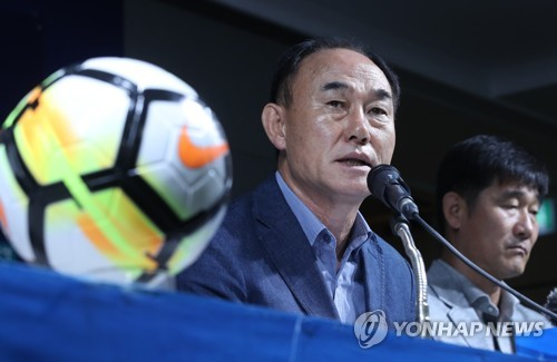 South Korea's under-23 football coach Kim Hak-bum speaks at a press conference at the Korea Football Association (KFA) House in Seoul on July 16, 2018. (Yonhap)