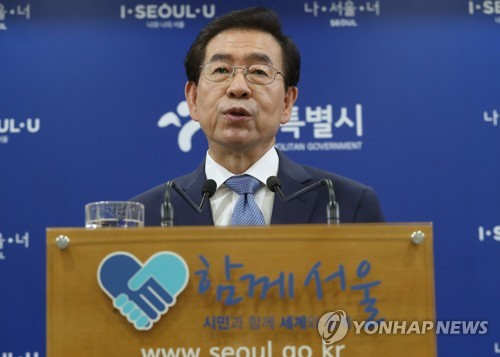 Seoul Mayor Park Won-soon is shown in this file photo. (Yonhap)