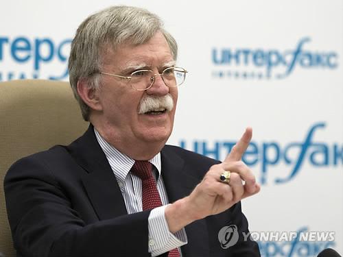 This AP file photo shows U.S. National Security Adviser John Bolton. (Yonhap)