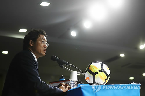 This file photo taken July 5, 2018, shows Kim Pan-gon, who leads the national team coach appointment committee at the Korea Football Association, speaking at a press conference in Seoul. (Yonhap)
