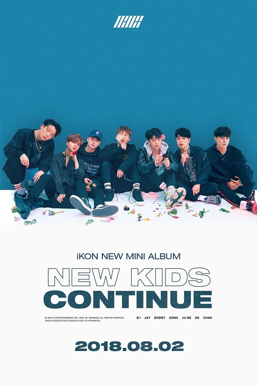 """A promotional image for iKON's forthcoming EP """"New Kids: Continue"""" (Yonhap)"""