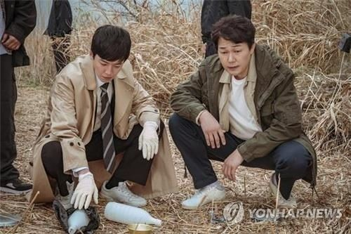 "This image provided by OCN shows a scene from ""Life On Mars."" (Yonhap)"