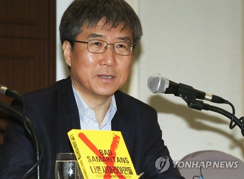 U.S.-China friction will have limited impact on global trade regime: Chang Ha-joon