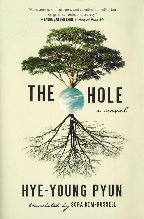 Pyun Hey-young wins American literary prize for horror books