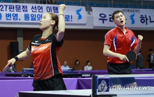 (LEAD) Unified Korean teams move on at int'l ping pong event