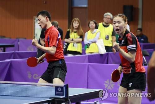 Unified Korean team to face S. Koreans at int'l ping pong event