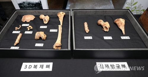 (LEAD) Royal tomb in Iksan likely belongs to King Mu of Baekje