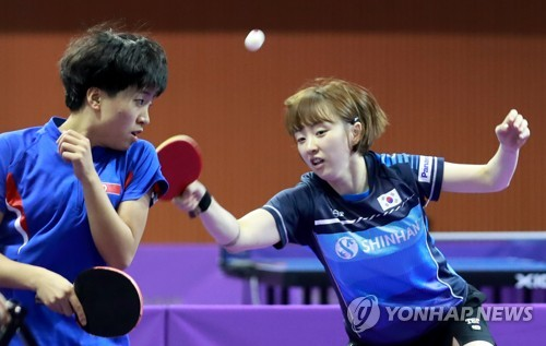 Unified Korean women's doubles team cruises at int'l table tennis event