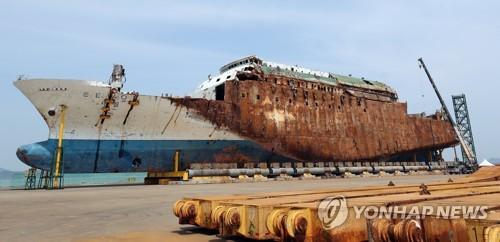 (LEAD) Court orders compensation for Sewol victims' families
