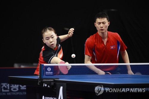 (LEAD) S. Korean doubles team beats unified Korean pair at int'l ping pong tourney