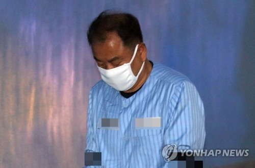 (LEAD) Opposition lawmaker sentenced to 7 years in prison for taking illegal political funds
