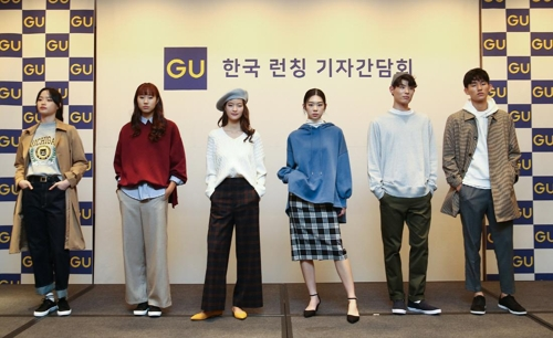 (LEAD) Fast Retailing's GU to open first S. Korean store this year