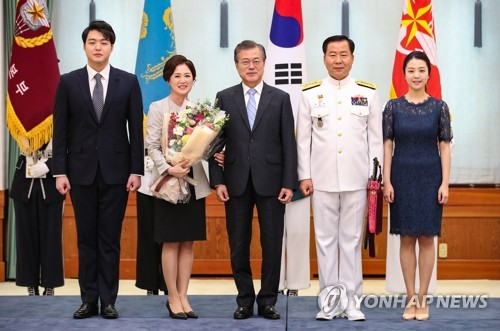 President Moon appoints new Navy chief