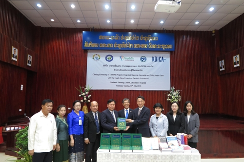KOICA publishes pediatric textbook in Laos