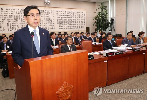 S. Korea seeks to ease concerns on Yemeni asylum seekers, play responsible role: minister