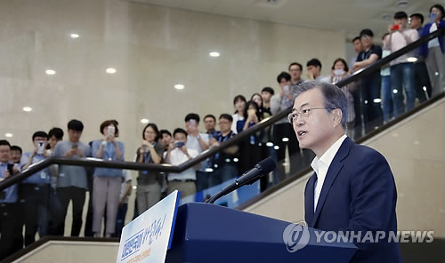 (LEAD) President Moon urges stepped-up efforts to remove excessive regulations