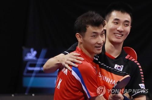 Unified Korean men's doubles team reaches table tennis ...