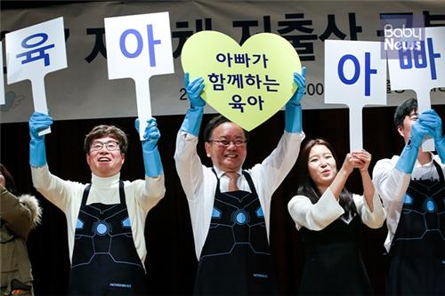 (Yonhap Feature) Korean dads move slowly to embrace the 'fun' of child-rearing